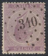 """émission 1865 - N°21 Obl Pt 340 """"Spa"""". TB - 1865-1866 Linksprofil"""