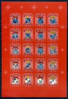 Aland Kleinbogen Postfrisch MNH Weihnachtsmarken 2000 (Wei839 - Aland
