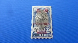 MONG TZEU - Unused Stamps