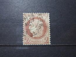 """VEND BEAU TIMBRE DE FRANCE N° 51 , OBLITERATION """" PARIS - PL. DE LA BOURSE """" !!! (c) - 1871-1875 Ceres"""