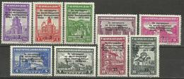 Germany,Occupation Of Serbia,Churches And Monasteries With Overprint 1943.,MNH - Besetzungen 1938-45