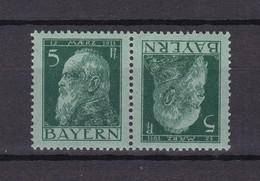 Bayern - 1911/12 - Zusammendrucke - Michel Nr. K 1 A - Postfrisch - Bavière
