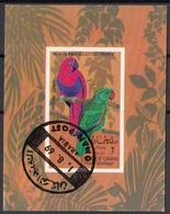 Oman 1969 Birds Uccelli Pappagalli Perrot Perroquet Sheet Imperf. CTO - Pappagalli & Tropicali