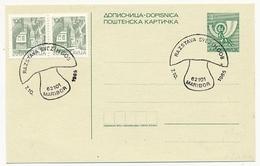 YOUGOSLAVIE - Entier CP - Oblit Temporaire Illustrée CHAMPIGNON - MARIBOR - 1985 - Postal Stationery