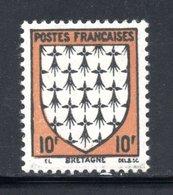 VARIETE SUR YT 573 A --- Signature EL Au Lieu De PIEL - NEUF SANS CHARNIERE COTE 35 € - Varieties: 1941-44 Covers & Documents