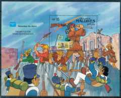 D - [91642]SUP//**/Mnh-MALDIVES - Walt Disney - La Bataille Pour Le Texas Indépendant, B.D - Disney