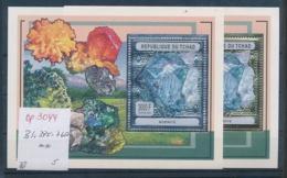 Tschad   Block  375-76 Minerale  **   ( Op3044  ) Siehe Scan - Mineralien