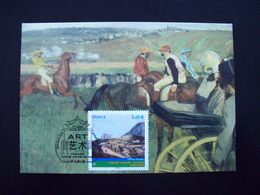 France 2012_Carte Maximum 1er Jour_fdc_Emission Commune France/Hong Kong, Chine L'art Oblit. PJ Paris 3/05/2012. - Maximum Cards