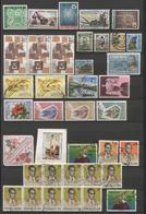 38 Zegels Restant Verzameling Afrika - Zie Scan / 38 Timbres Restant D'une Collection - Dubbels + 11 Zegels Op Fragment - Autres - Afrique