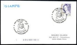 PAINTING - ITALIA NETTUNO (RM) 1999 - IV CENTENARIO NASCITA ANDREA SACCHI PITTORE - MOSTRA DI PITTURA - CARD - Arte