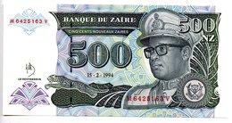 Zaire / 500 Zaires 12-2-1994 / NEUF - Zaire