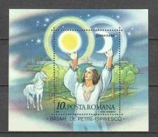 Romania 1987 Mi Block 234 MNH - Blocchi & Foglietti