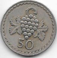 *cyprus 50 Mils 1963 Km 41  Xf+ - Chypre