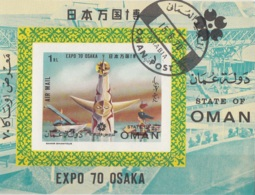 Oman 1970 Expo Osaka Sheet Imperf. CTO - Oman