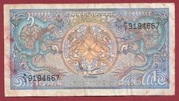 Bhoutan 1 Ngultrum  1986 Dans L 'état - Bhoutan