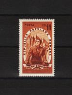 1951 - Journee Int. De La Femme Michel No 1254/A Et Yv No 1149 MNH - 1948-.... Republiken
