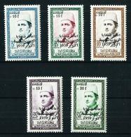 Marruecos Nº 397/401 (sobrecarga) Nuevo - Morocco (1956-...)