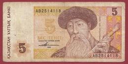 Kazakhstan 5 Tengé 1993 Dans L 'état - Kazakhstan