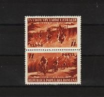 1951 -  Tour De Rouanie Cyclisre Mi No 1263 Et Yv No 1150 Tete-beche - 1948-.... Repubbliche