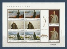 Chine China Cina 2013-30 ** Feuillet Sheetlet Mao Zedong - 1949 - ... Volksrepubliek