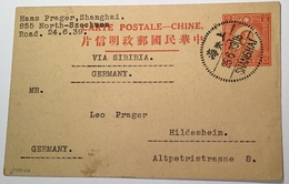 "China ""SHANGHAI 1939"" JUDAICA Postal Stationery Card>Hildesheim: Leo Prager (Chine Cover Lettre WW2 War 1939-1945 - 1912-1949 Repubblica"
