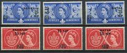 UK-BAHRAIN--NP-QUATAR 1957- JUBILEE JAMBOREE THEMATIQUE SCOUTISME NEUF MNH - Nuovi