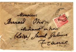 27762 - LE PIREE S/enveloppe  à Alvéole - 1886-1901 Small Hermes Heads