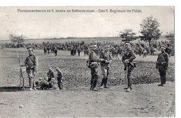 BULGARIE - Le 6ème Régiment Sur Le Terrain - Regiments