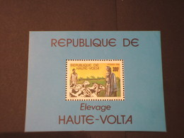 ALTO VOLTA - BF 1981 ELEVAGE - NUOVO(++) - Alto Volta (1958-1984)