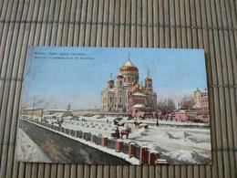 CP203/ RUSSIE / MOSCOU / CARTE NEUVE - Russia
