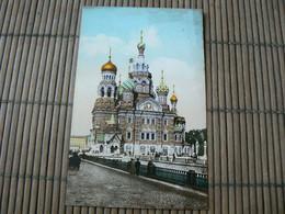 CP203/ RUSSIE / SAINT PETERSBOURG / CARTE NEUVE - Russia