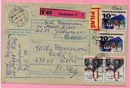Carte Postale - Stamp Slovensko-Liptov / Ležaky / Postmark Jachymov - Trebic, 1983., Czechoslovakia - Czechoslovakia