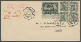China - Flugpost: 1931, Erstflug Wuchow-Canton (Wuzhou-Guangzhou), Beleg Frankiert Mit Dschunke, 1 C - China