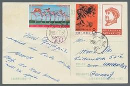 China - Volksrepublik: 1967-1968, 2 Echtgelaufen Ansichtskarten Nach Hamburg Welche Je Mit 3 Marken - 1949 - ... People's Republic