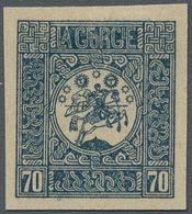"""Georgien: 1919, """"St. Georg To Horses"""", Seven Proofs In Different Colours, 10 Kop. To 1 Rbl., Scarce - Georgien"""