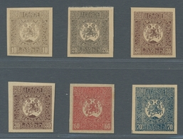 """Georgien: 1919, """"St. Georg To Horses"""", Six Proofs In Different Colours, 10 To 70 Kop., Scarce ÷ 1919 - Georgien"""