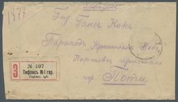 """Georgien: 1919, """"10 Kop. Blue And 1 Rbl. Orange-brown"""", Reverse Mixed Franking (10 Kop. Strip Of Thr - Georgien"""