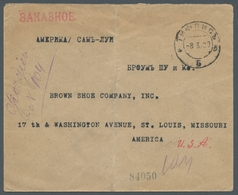 """Georgien: 1919, """"40 To 60 Kop. St. Georg To Horses"""", Registered Letter With Backside Mixed Franking - Georgien"""