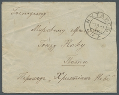 "Georgien: 1919, ""60 Kop. Carmin, Unperforated"", Rare Single Franking Backside On Cover From KUTAIS - - Georgien"