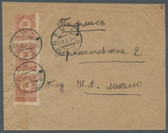 """Georgien: 1919, """"3 Rbl. St. Georg To Horses"""", Strip Of Three On Inland Cover From BATUM O --2.8.21 T - Georgien"""