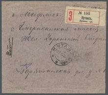 "Georgien: 1919-20, ""1 Ruble Orange-brown As Pair And Two Single Values 3 Rubles Ultramarine"", At The - Georgien"