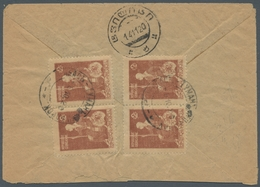 """Georgien: 1920, """"2 Rbl. Brown"""", Two Horizontal Pairs At The Back As Postage Correct Multiple Frankin - Georgien"""
