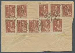 """Georgien: 1920, """"2 Rbl. Brown"""", Ten Values (all Units) At The Back As Correct Multiple Franking On R - Georgien"""