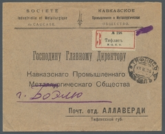 """Georgien: 1920, """"3 And 5 Rbl. Tamara"""", Back Side As Postage-rich Mixed Franking On R Letter With Rar - Georgien"""