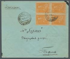 """Georgien: 1920, """"5 Rbl. Tamara"""", Viererblock Rückseitig Auf Philatelistischem Orts-R-Brief TIFLIS LA - Georgia"""