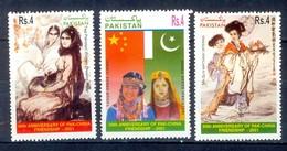 P19- Pakistan 2001. 50 Years Pak-China Friendship. - Pakistan