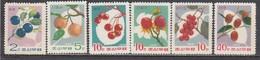 Korea North 1966 - Fruits, Mi-Nr. 754/59, MNH** - Korea, North