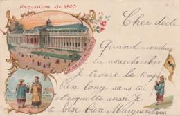 *** 75 *** PARIS EXPOSITION 1900 La Chine - Litho Timbrée TTB - Mostre