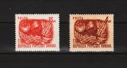1951 - Mois De L Amitie Romano-sovietique Mi No 1292/1293 Et Yv No 1179/1180 MNH - 1948-.... Republiken