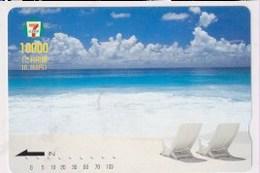 GK 21314 JAPAN - 7 Eleven - Gift Cards